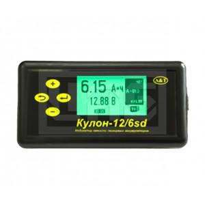 Кулон-12/6sd,  Центр Аккумуляторных Батарей ,A&T Systems, Индикаторы емкости,