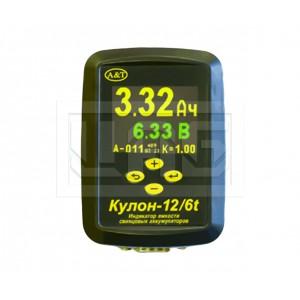 Кулон-12/6t,  Центр Аккумуляторных Батарей ,A&T Systems, Индикаторы емкости,