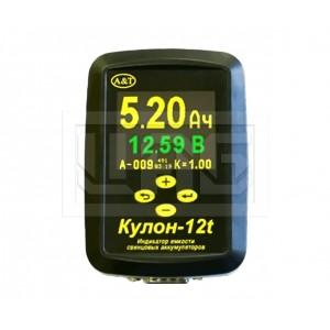 Кулон-12t,  Центр Аккумуляторных Батарей ,A&T Systems, Индикаторы емкости,