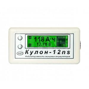 Кулон-12ns,  Центр Аккумуляторных Батарей ,A&T Systems, Индикаторы емкости,